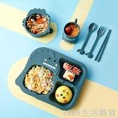 兒童餐具餐盤套裝家用寶寶吃飯碗杯卡通可愛幼兒園分格防摔輔食盤 1995生活雜貨