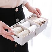 可伸縮多用收納盒 分格 內衣  整理盒 抽屜 儲物 居家 小毛巾 文具分類【A015-1】米菈生活館