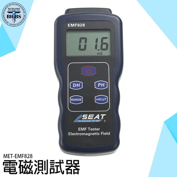 《利器五金》電磁波輻射檢測儀 測試儀 電磁波電器 低頻磁場場強儀 強度計 MET-EMF828 電磁波探測器