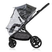 Moov Design Vida 嬰兒手推車-專用防風雨罩[衛立兒生活館]