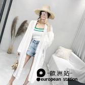 防曬衣/中長款雪紡衫空調衫上衣女「歐洲站」