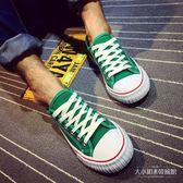 帆布鞋男士休閑鞋經典運動板鞋【大小姐韓風館】