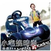 玩具車 四輪卡丁車可坐摩托童車YXS『小宅妮時尚』