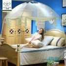 蚊帳蒙古包雙人家用1.8m1.5米三開門...
