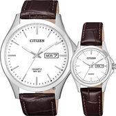CITIZEN 星辰 經典簡約石英對錶-白x咖啡/40+27mm BF2001-12A+EQ0591-21A