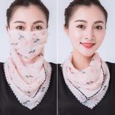 兩條裝夏季防曬面紗口罩百變小絲巾掛耳式薄款