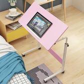 電腦桌懶人桌簡約台式家用床上書桌小桌子簡易摺疊桌可行動床邊桌  igo 小時光生活館