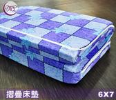 【Jenny Silk名床】杜邦高壓透氣棉三折.硬式床墊.特大雙人.全程臺灣製造