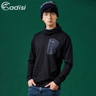 【爆殺↘699】ADISI 男彈性透氣快乾保暖連帽上衣 AL1721060 (S-2XL) / 城市綠洲專賣
