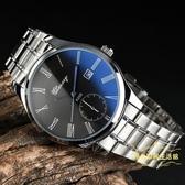 手錶 藍光手表男士防水夜光鋼帶非機械表男表石英表潮流學生女款情侶表【快速出貨八五折】