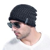 針織毛帽-韓版經典加絨保暖男帽子6色73if53[時尚巴黎]