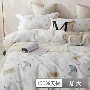 【貝兒居家寢飾生活館】100%萊賽爾天絲兩用被床包組萌動小隊/ 加大雙人