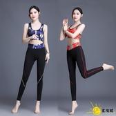 瑜伽服 運動套裝女外穿速干夏季健身網紅2020年新款瑜伽女高腰提臀休閑服