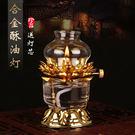 銅合金蓮花酥油燈佛燈純銅防風供燈佛教用品...