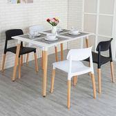 Homelike 福特北歐風餐桌椅(一桌四椅)(一桌四椅)-二白二黑椅