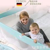 床圍欄 床圍欄寶寶防摔防護欄垂直升降嬰兒童床邊大床1.8-2米擋板 CP2765【歐爸生活館】