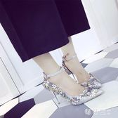 中大尺碼一字扣高跟鞋女新款女鞋尖頭細跟淺口伴娘鞋女 zm4321【每日三C】