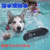 防狗叫止吠器狗狗電子電擊項圈訓狗器遙控防叫器止吠大型犬小型犬  小時光生活館