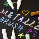 【BlueCat】斯塔BR金屬感極細軟頭彩色油漆筆 彩色中性筆