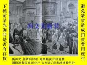 二手書博民逛書店【罕見】1890年巨幅木刻版畫《黑死病在羅馬》(Die Pest