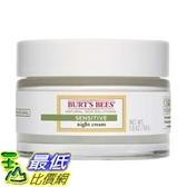 [美國直購] Burt s Bees Sensitive Night Cream, 1.8 Ounces B004VMGU8E 晚霜