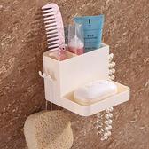 牙刷浴室置物架吸盤壁掛式免打孔洗手間免釘香皂收納架肥皂盒皂托 芥末原創