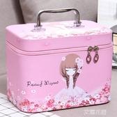 化妝包小號便攜韓國簡約可愛少女心大容量多功能方收納盒品箱手提『艾麗花園』