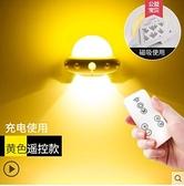 智慧遙控器感應小夜燈嬰兒喂奶護眼臥室床頭兒童房間夜間 - 風尚3C