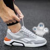 鞋子韓版潮流百搭男士運動休閒帆布潮鞋透氣跑步板鞋青少年  創想數位