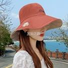 沙灘帽 韓版雙面小雛菊漁夫帽女夏天日系遮臉潮百搭遮陽大沿太陽防曬帽子