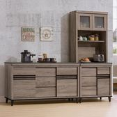 【森可家居】古橡木7.8尺L型石面餐櫃組 8SB293-2 廚房碗盤收納 復古 木紋質感  MIT台灣製造