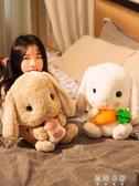 布偶娃娃兔子毛絨玩具美國垂耳兔可愛小號少女床上睡覺抱枕玩偶小兔子公仔