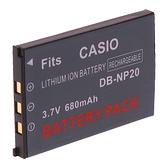 Kamera Casio NP-20 高品質鋰電池 S1 S2 S3 S20 S100 S500 S600 S700 S770 S880 M1 M2 M3 M20 保固1年 NP20