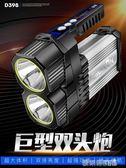 手提燈 強光可充電手電筒 超亮防水氙氣手提探照燈1000多功能w打獵特種兵 MKS 歐萊爾藝術館