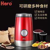 220V 磨豆機電動家用咖啡豆研磨機小型便攜咖啡機不銹鋼磨粉器 aj8852【花貓女王】