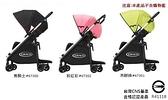 【優兒房】 GRACO 購物型單向嬰幼兒手推車 城市商旅 CITICARGO