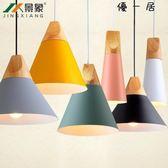 北歐個性創意餐廳燈實木三單頭小吊燈