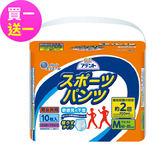 (買一送一)日本大王Attento超薄舒適運動褲M(10片/包)x2包