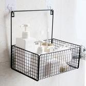北歐簡約衛生間置物架浴室鐵藝壁掛收納籃收納架牆上牆壁免打孔 智聯