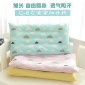 寶寶加長枕頭兒童枕幼兒園0-1-3-8歲全棉純棉四季通用