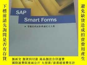二手書博民逛書店SAP罕見Smart Forms 智能化的業務單據定義工具Y13