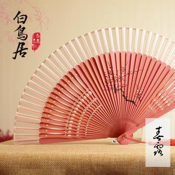 手繪日式和風女式扇子中國風折扇竹柄扇禮品扇真絲扇子送扇套 一木良品