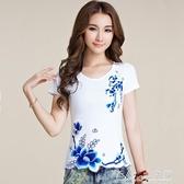 最低價中國風刺繡女裝 2020夏裝新款民族風繡花短袖t恤復古大碼女上衣棉 【快速出貨】