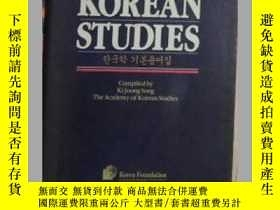 二手書博民逛書店英文原版罕見Basic glossary of Korean s