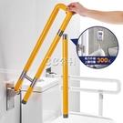 衛生間馬桶防滑扶手架老人殘疾人安全廁所坐便器無障礙欄桿把手