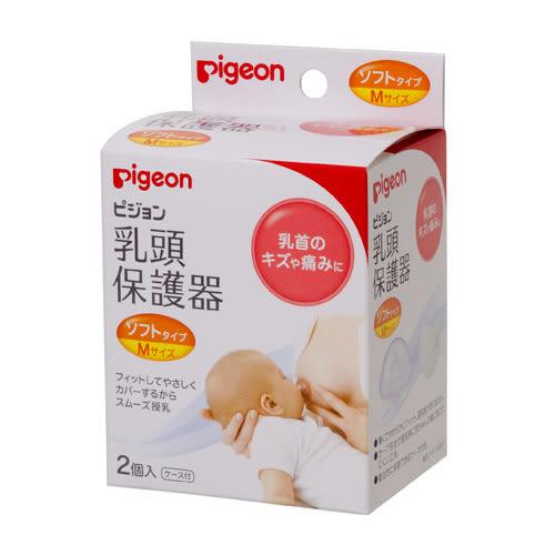 【貝親】矽膠乳頭保護器-M (2入)