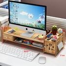 促銷款螢幕架 電腦椅 電腦桌 工作桌護頸...