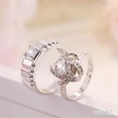 結婚用的假鉆戒求婚禮對戒仿真婚戒男女情侶戒指一對 JY5457【Sweet家居】