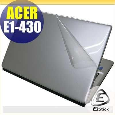 【EZstick】ACER Aspire E1-430 系列專用 二代透氣機身保護貼(含上蓋、鍵盤週圍)DIY 包膜