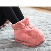 暖水袋 暖腳寶充電熱水袋腳墊暖腳寶寶充電暖鞋女暖腳床上睡覺用冬 樂芙美鞋